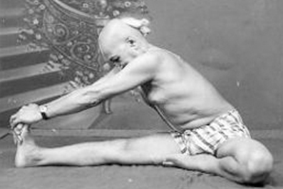 maha mudra - Yoga vers soi